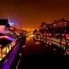 Ancient Asian Music – Ancient Wharf